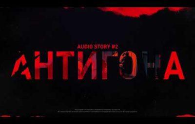 """""""Антигона"""" — новый аудио-рассказ по Dying Light 2"""
